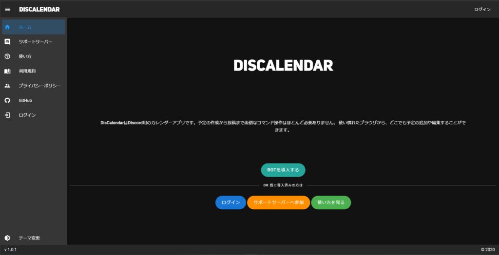 discalendar__dashbord